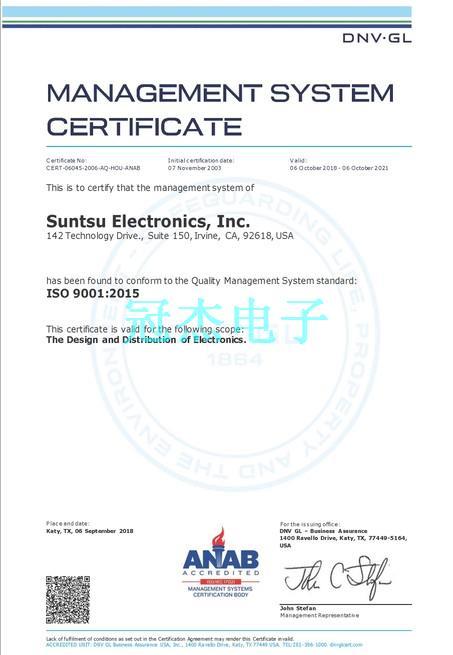 SUNTSU松图晶振的ISO9001质量认证