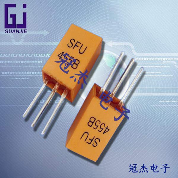 陶瓷晶振,陶瓷谐振器,SFU455B晶振