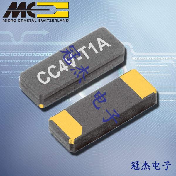 微晶晶振,微晶32.768K,CC5V-T1A晶振