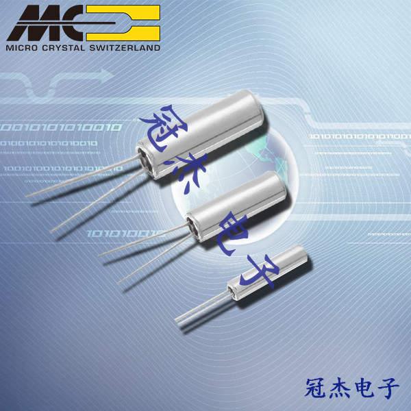 微晶晶振,微晶32.768K晶振,DS10晶振