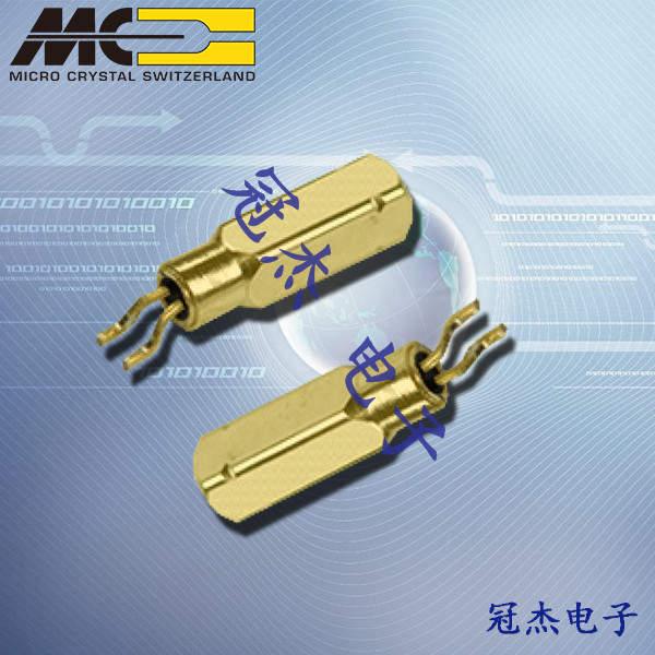 微晶晶振,微晶32.768K晶振,MS3V-T1R晶振