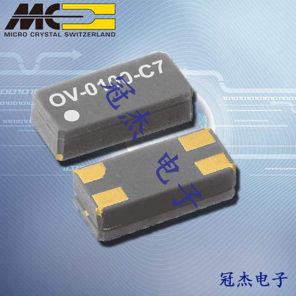 微晶晶振,微晶石英晶振,OV-0100-C7晶振