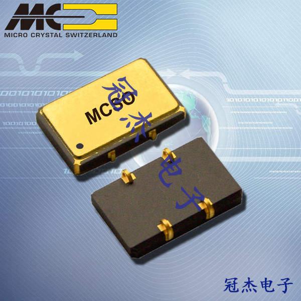 微晶晶振,微晶石英晶体振荡器,MCSO-14-9晶振