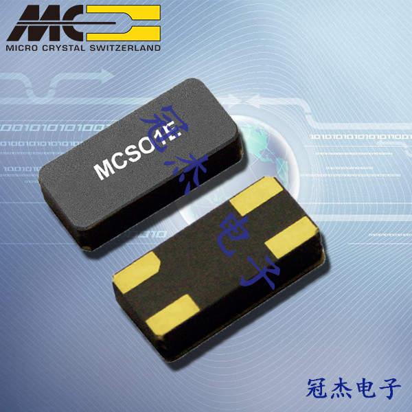 微晶晶振,微晶贴片晶振,MCSO1ES晶振
