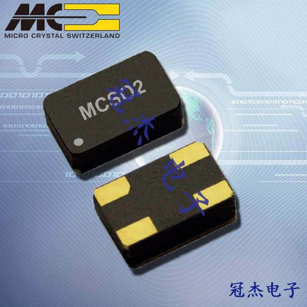 微晶晶振,微晶贴片晶振,MCSO2晶振