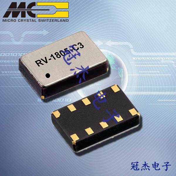 微晶晶振,有源晶振,RV-8523-C3晶振,进口晶振