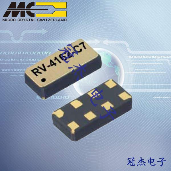 微晶晶振,有源晶振,RV-8803-C7晶振,石英晶体振荡器