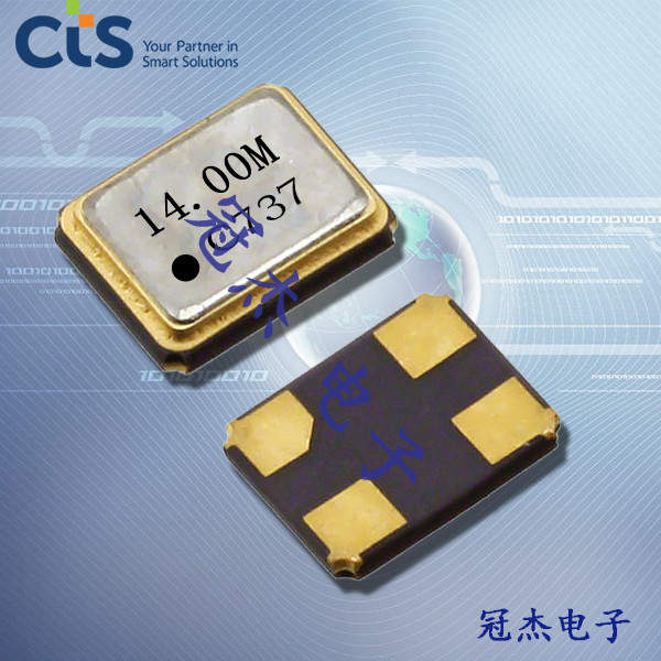 CTS晶振,压控温补晶振,520晶振