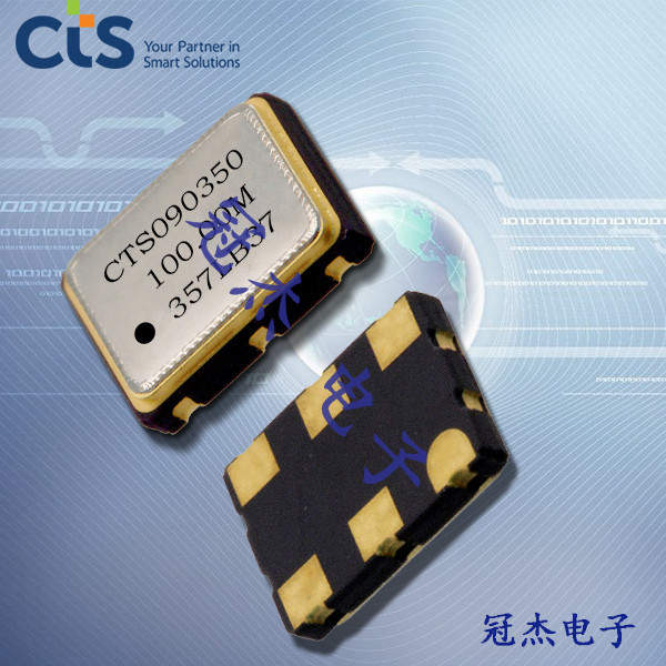 CTS晶振,有源晶振,377晶振
