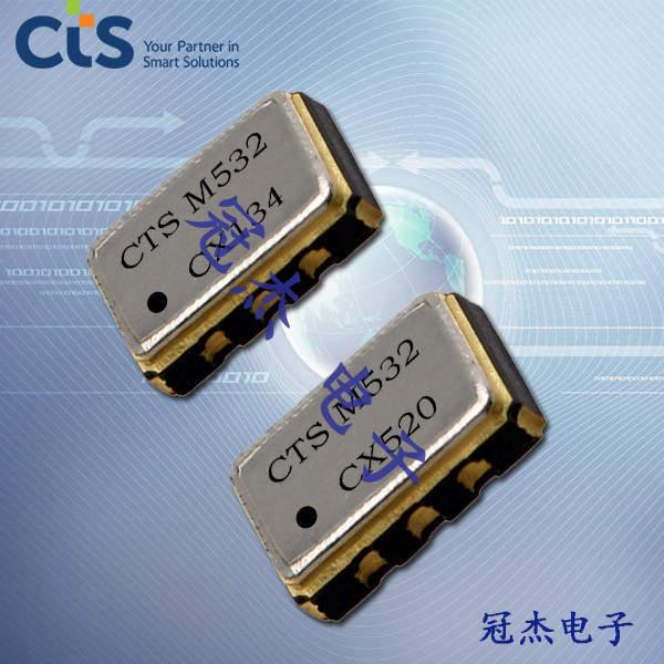 CTS晶振,进口晶振,654C晶振