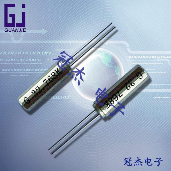 石英晶振,32.768K,GJ3-8晶振