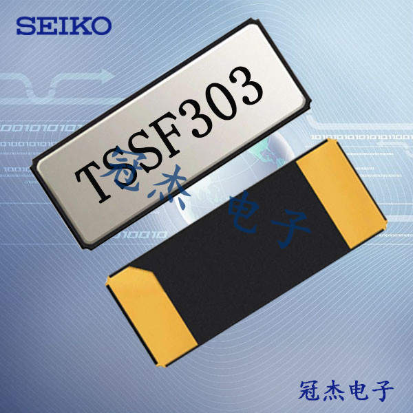 精工晶振,32.768K晶振,SC-32T晶振