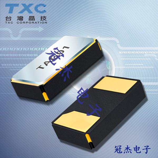 TXC晶振,32.768K晶振,9H T11晶振