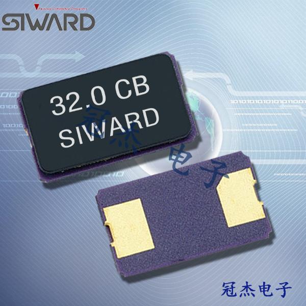 希华晶振,石英晶体谐振器,GX-70502晶体