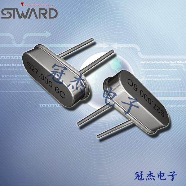 希华晶振,49S型插件晶振,LP-2.5晶振,LP-3.5晶体