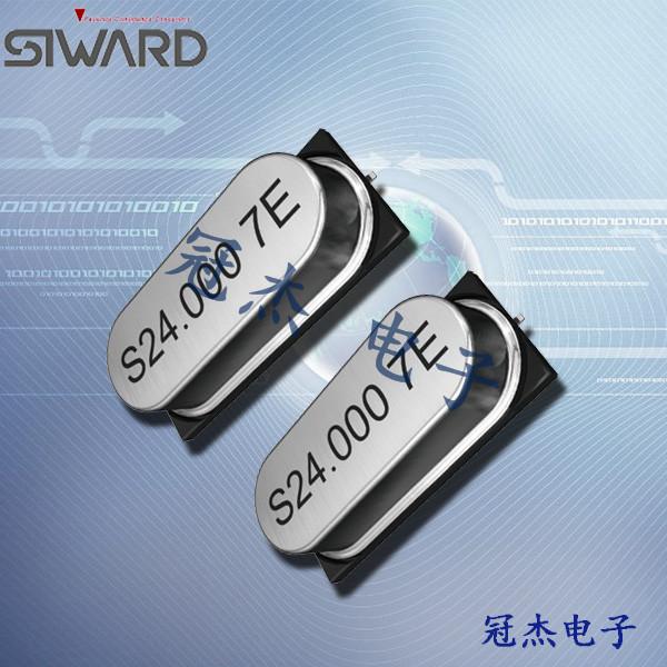 希华晶振,贴片晶振,LP-3.5S晶体,LP-4.2S晶振