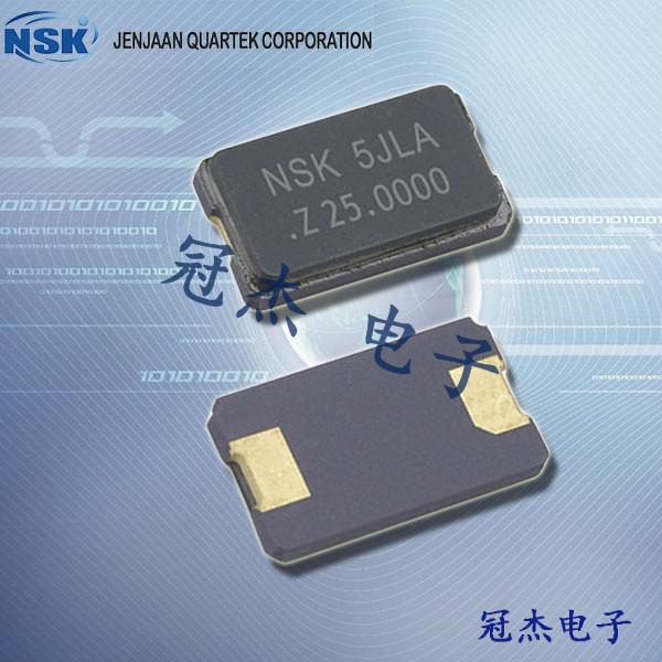 NSK晶振,贴片晶振,NXM-84-APA-GLASS晶振