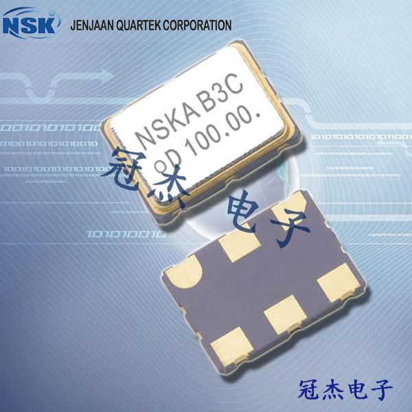 NSK晶,有源晶振,差分晶振,NADD 7X5晶振