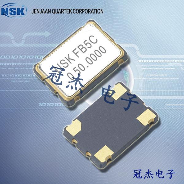 NSK晶振,有源晶振,NAOH53晶振