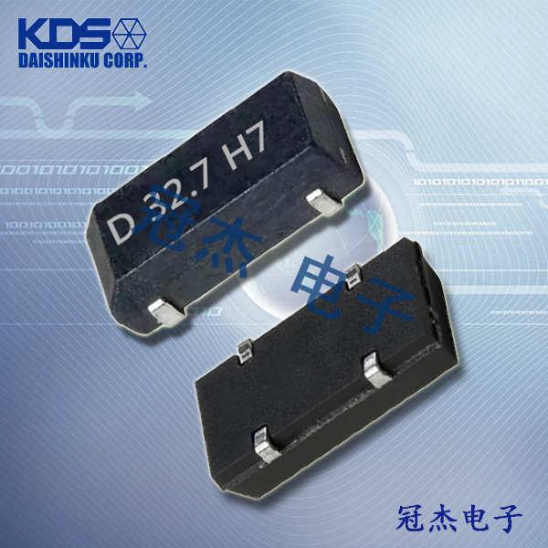 KDS晶振,32.768K,DMX-26晶振,DMX-26S晶振