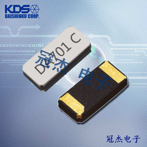 KDS晶振,贴片晶振,DST310S晶振
