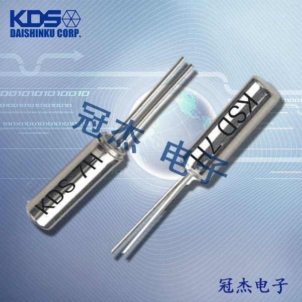 KDS晶振,圆柱晶体,DT-381晶振
