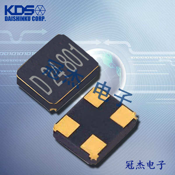 KDS晶振,贴片晶振,DSX211G晶振