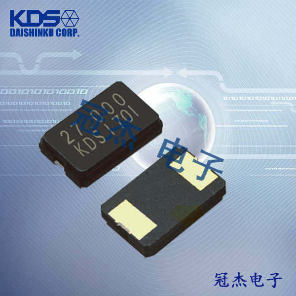 KDS晶振,石英晶振,DSX530GA晶振,DSX530GK晶振