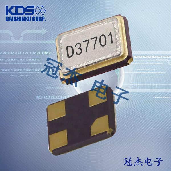 KDS晶振,贴片晶振,DSX1612S晶振,DSX1612SL晶振