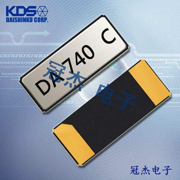 KDS晶振,贴片晶振,DST410S晶振