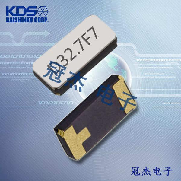 KDS晶振,石英晶振,DST520晶振