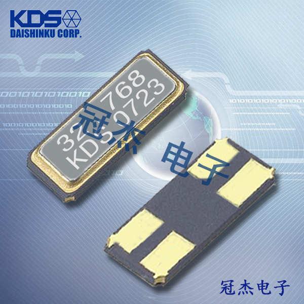 KDS晶振,石英晶振,DST621晶振