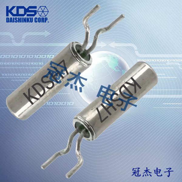 KDS晶振,石英晶振,SM-26F晶振