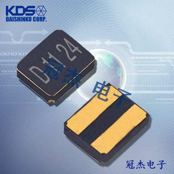 KDS晶振,贴片晶振,DSX220G晶振