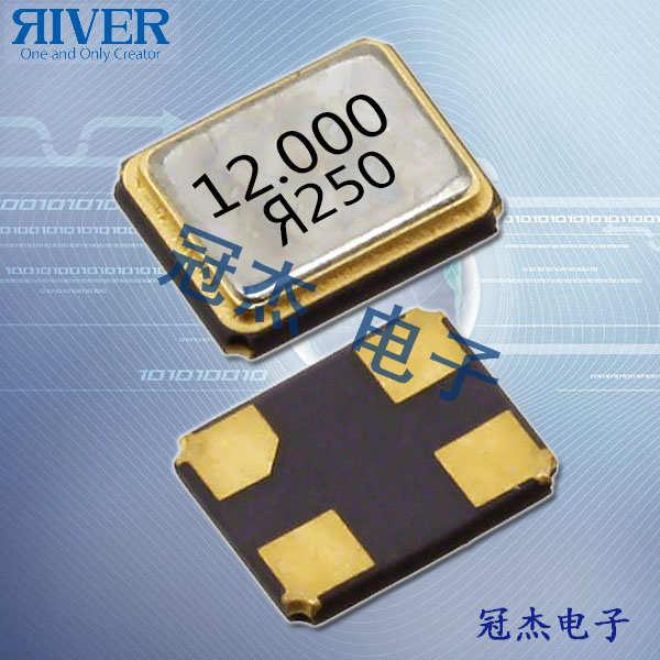 大河晶振,进口晶振,FCX-04C晶体