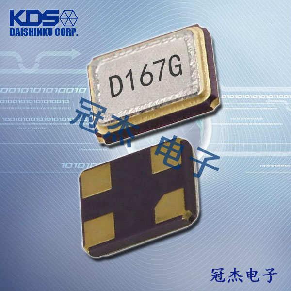 KDS晶振,石英晶振,DSX211A晶振,DSX211AL晶振