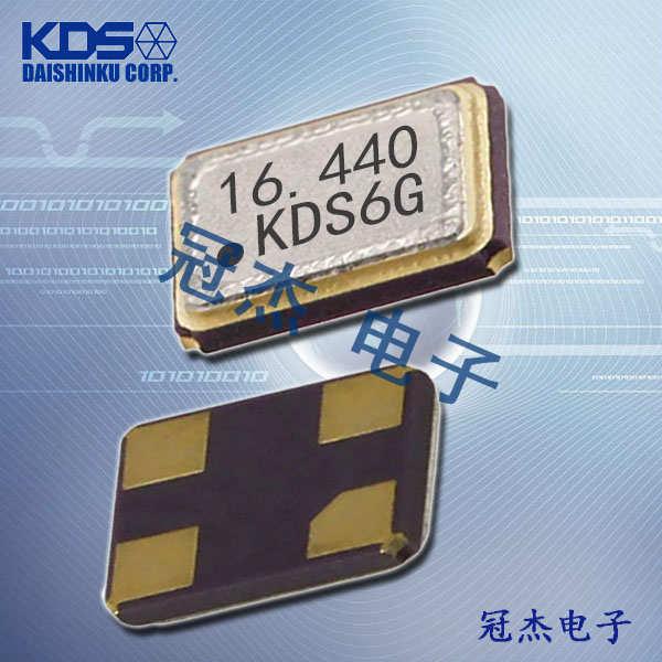 KDS晶振,贴片晶振,DSX531S晶振