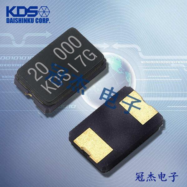 KDS晶振,贴片晶振,DSX630G晶振