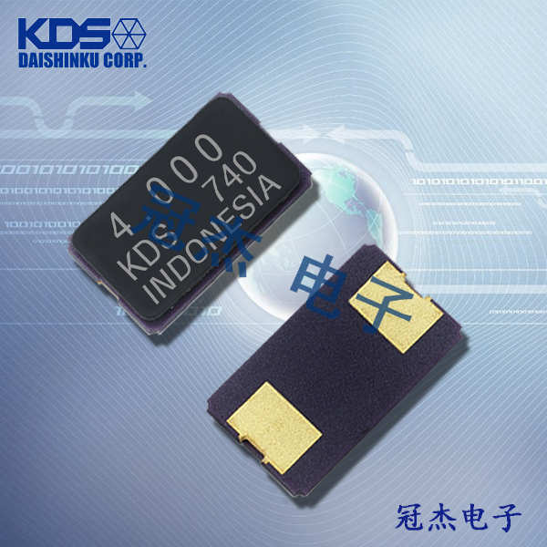 KDS晶振,贴片晶振,DSX840GT晶振,DSX840GK晶振