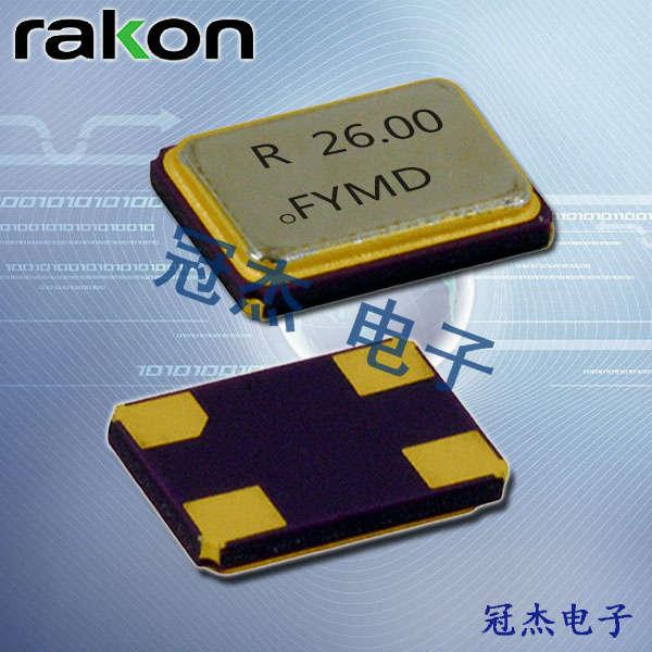 瑞康晶振,贴片晶振,RGX-3晶振