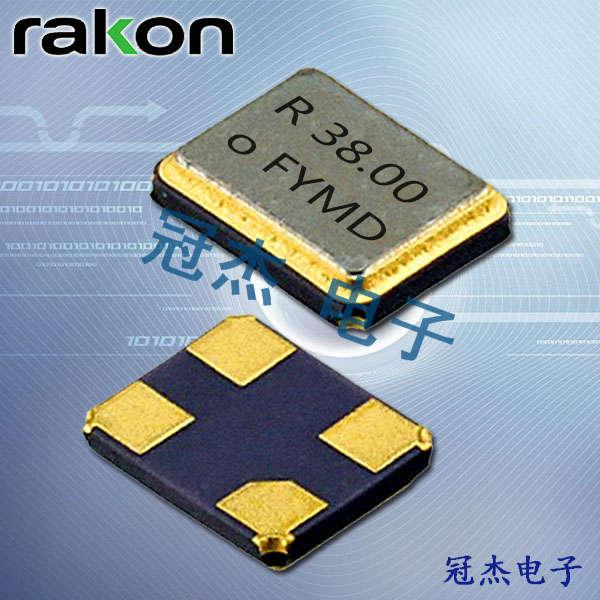 瑞康晶振,贴片晶振,RSX-8晶振