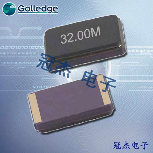高利奇晶振,贴片晶振,CC4V晶振