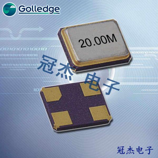高利奇晶振,有源晶振,GXO-3300晶振