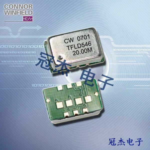 Connorwinfield晶振,TCXO晶振,TFLD646晶振,TFLD546G晶振,TFLD646E晶振,TFLD546晶