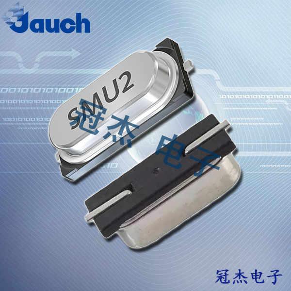 Jauch晶振,石英晶振,SMU2晶振,SMU3晶振