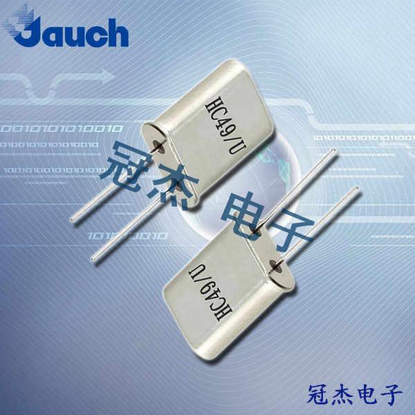 Jauch晶振,插件石英晶振,HC49/U晶振