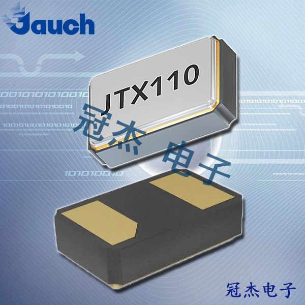 JAUCH晶振,32.768KHZ晶振,JTX110晶振