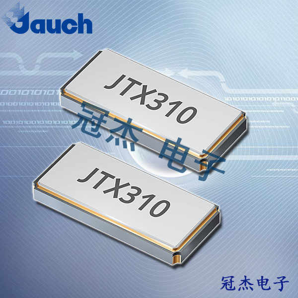 JAUCH晶振,32.768KHZ晶振,JTX310晶振