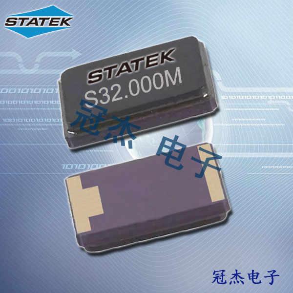 Statek晶振,贴片石英晶振,CX1SM晶振