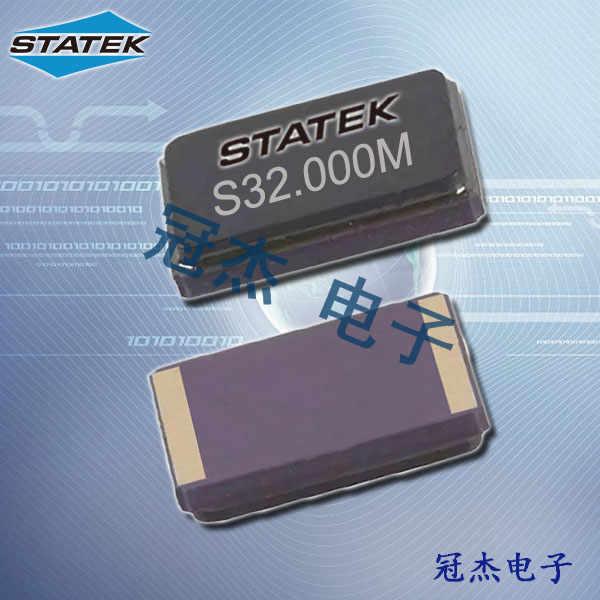 Statek晶振,贴片石英晶振,CX17SM晶振